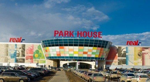 Торгово-развлекательный центр «Парк Хаус» Казань