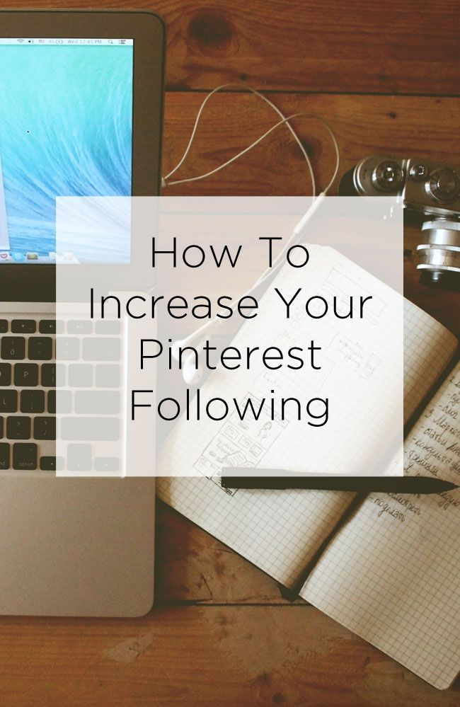 If you are looking to build your audience here is my how to increase your following on Pinterest top tips.