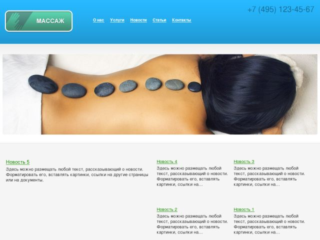 Создать сайт — Setup.ru — бесплатный конструктор сайтов, создать сайт бесплатно, раскрутка сайта бесплатно