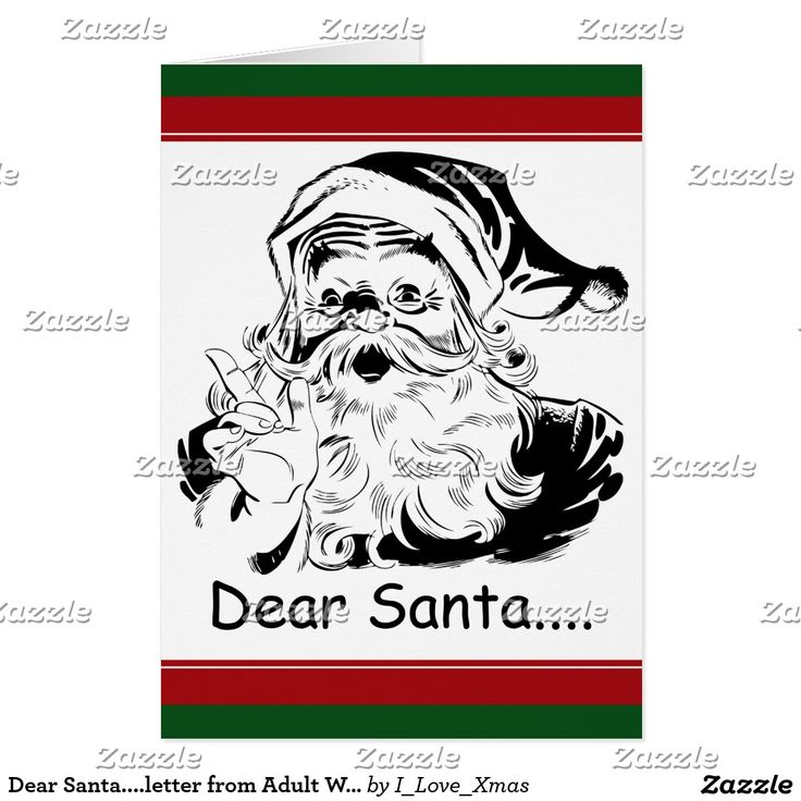 dear santa letters adults - photo #2