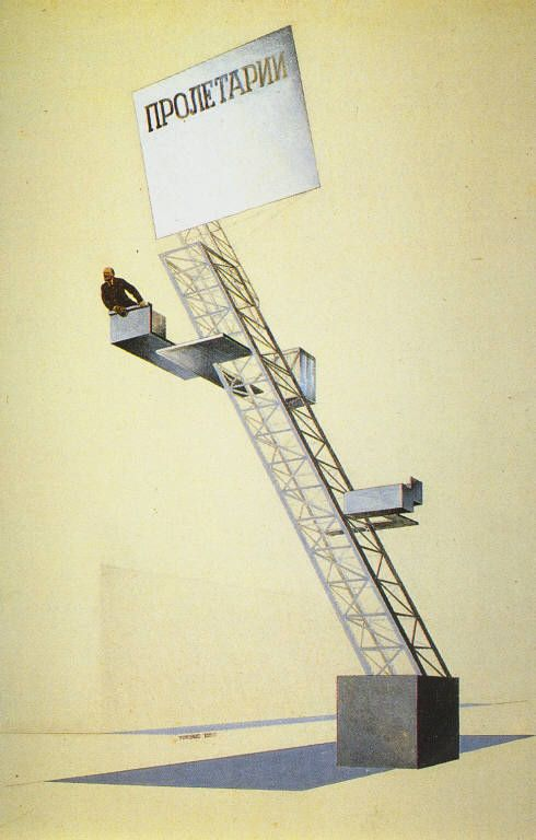 E.Lissitzky  Lenin Tribune 1920