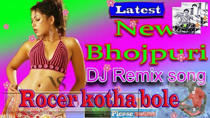 Latest Bengali / Best DJ Mixing Purulia Song    New Bangla DJ Song    Ba...