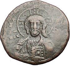 JESUS CHRIST Class A2 Anonymous Ancient 1025AD Byzantine Follis Coin i55327
