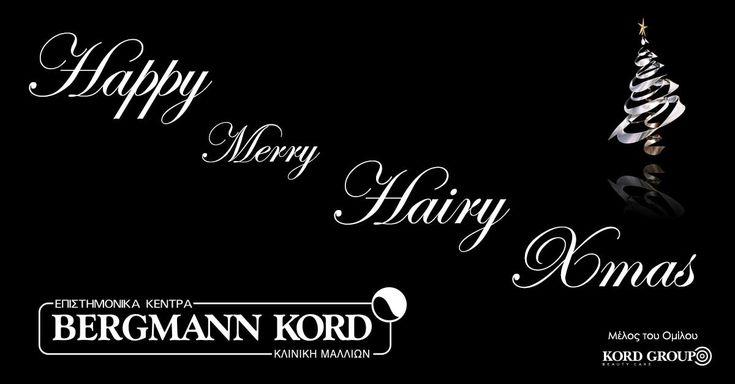 H Διοίκηση και το Προσωπικό της Bergmann Kord σας εύχονται Καλές Γιορτές !