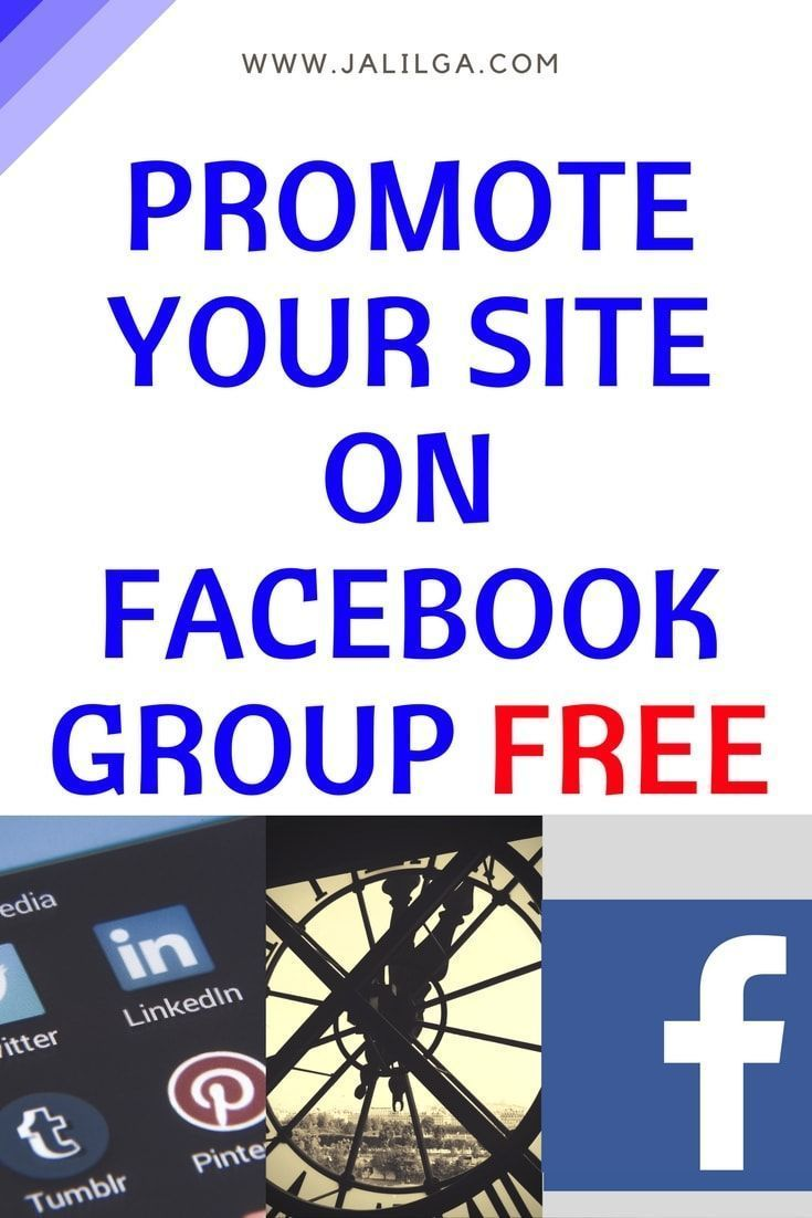 Promote your site on Facebook Group FREE | Visit www.jalilga.com for more Work From Home Ideas, Parenting Tips & FREE resources!