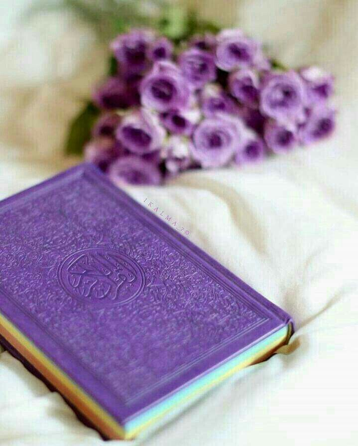 Wallpaper Al Quran Dan Tasbih