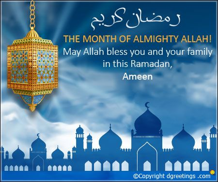 Celebrate Ramadan by sending these lovely cards to your family and friends.