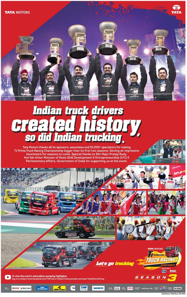 Indian Truck Drivers Created History, So did Indian Trucking #LetsGoTrucking #TataMotors #T1PrimaTruckRacing #Mytrux