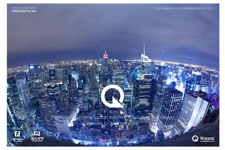 뉴욕에서도 알아주는 곳이예용!