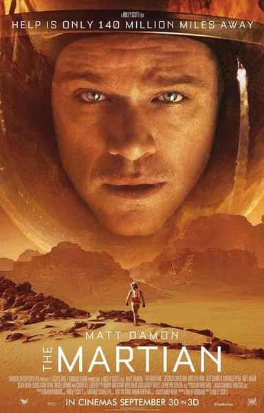 The Martian Movie Poster 11x17 – BananaRoad. Loved this movie! A great movie ! one of the better movies of 2015. I think it will get some academy awards nominations.ridley scott directed a greta movie for types of audiences!