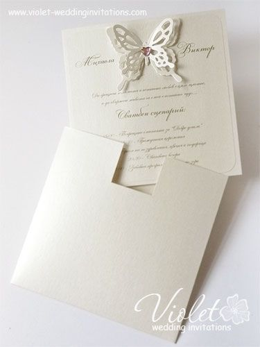 """Aida"" Wedding Invitation, Violet Handmade Wedding Invitations"