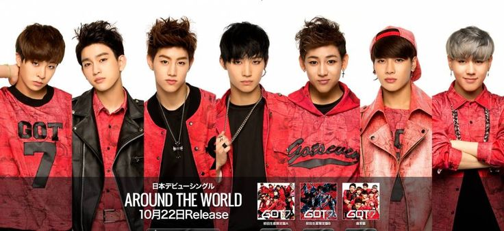 GOT7 to make their Japanese debut with 'AROUND THE WORLD' single album | allkpop