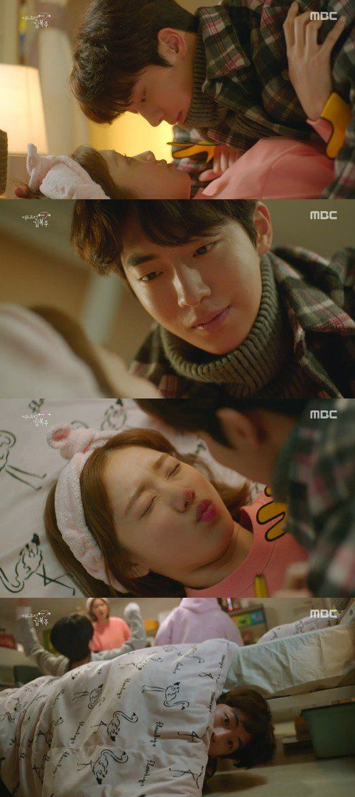 """[Spoiler] """"Weightlifting Fairy Kim Bok-joo"""" Lee Seong-kyeong and Nam Joo-hyeok, romance on the bed"""