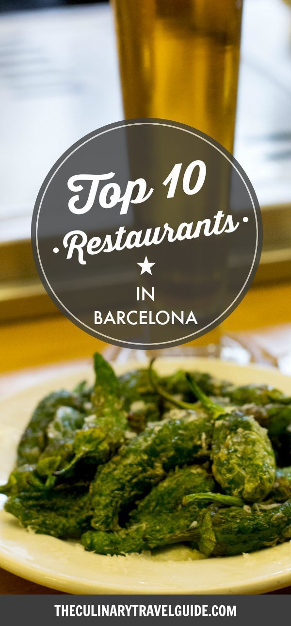 The top 10 restaurants in Barcelona are waiting for you! devourbarcelonafoodtours.com