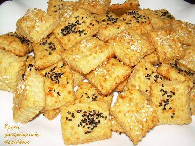 Κρήτη:γαστρονομικός περίπλους: Πανεύκολα αλμυρά μπισκοτάκια με ελαιόλαδο και τυρί...