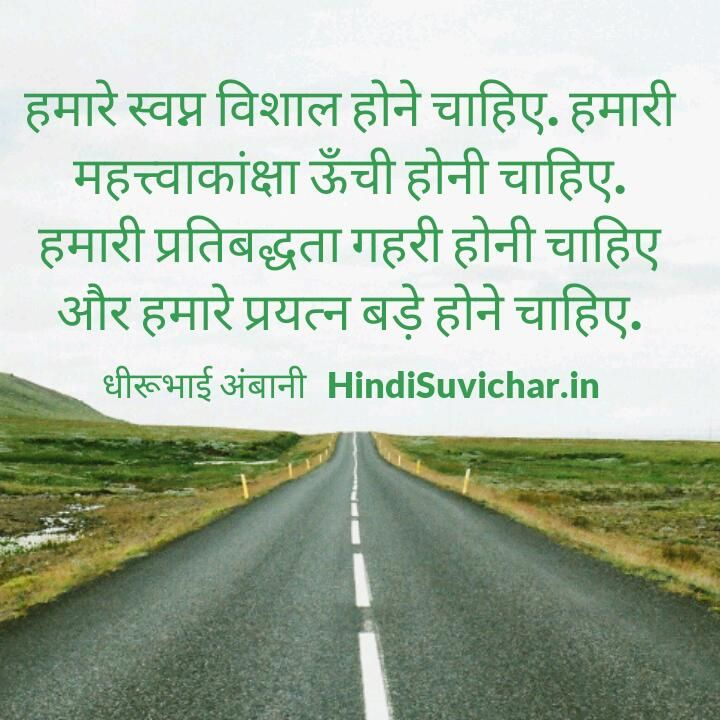Life Journey Quotes In Hindi: 61 Best For Me Images On Pinterest
