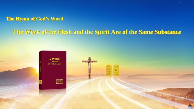 """The Hymn of God's Word """"The Work of the Flesh and the Spirit Are of the ..."""