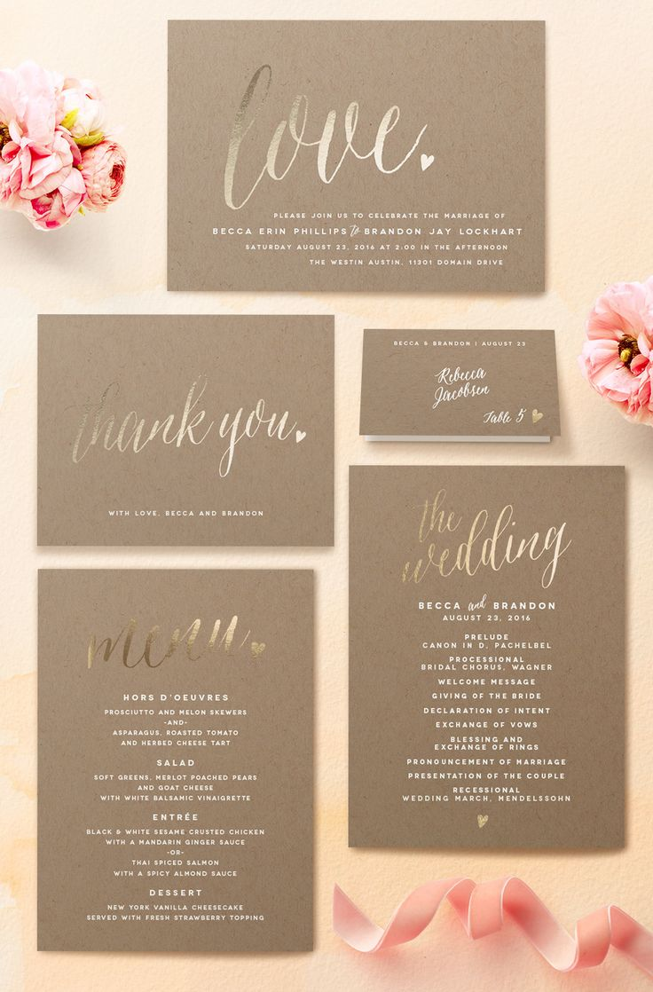 Love These Invites, But Navy And Silver. Very Simple.