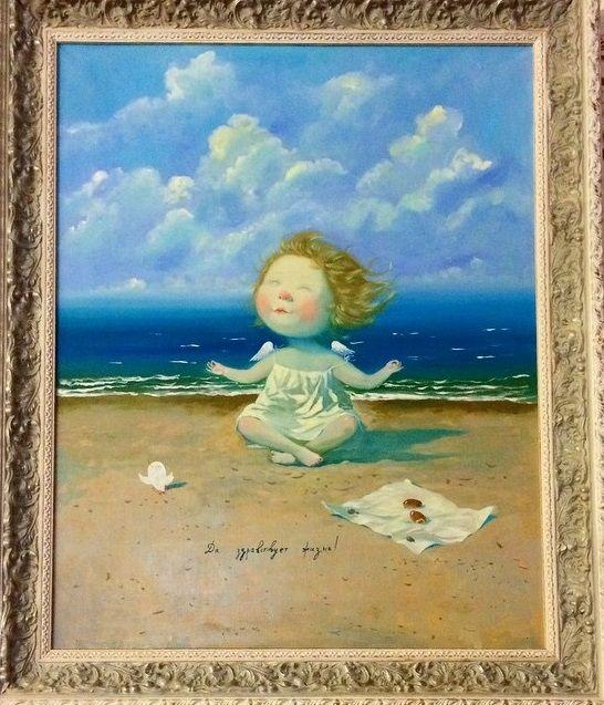 """Евгения Гапчинская картина """"Да здравствует жизнь!"""""""