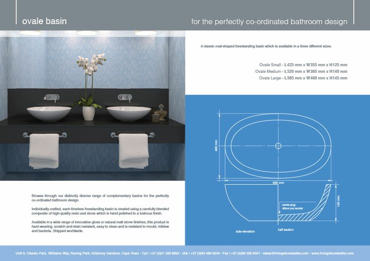 Matching basins for the perfectly co-ordinated bathroom design. www.livingstonebaths.com