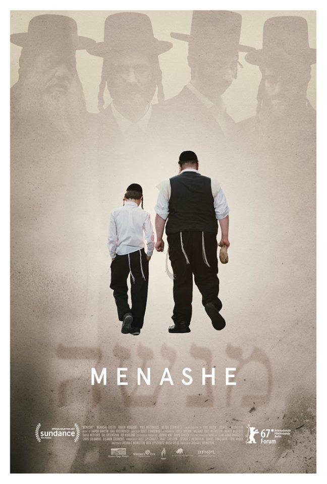 מנשה Menashe by Joshua Z Weinstein. Berlinale Forum.  Poster.