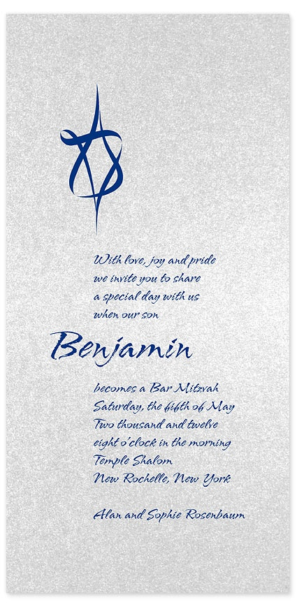 """Modern Star"" bar mitzvah invitation by Checkerboard"