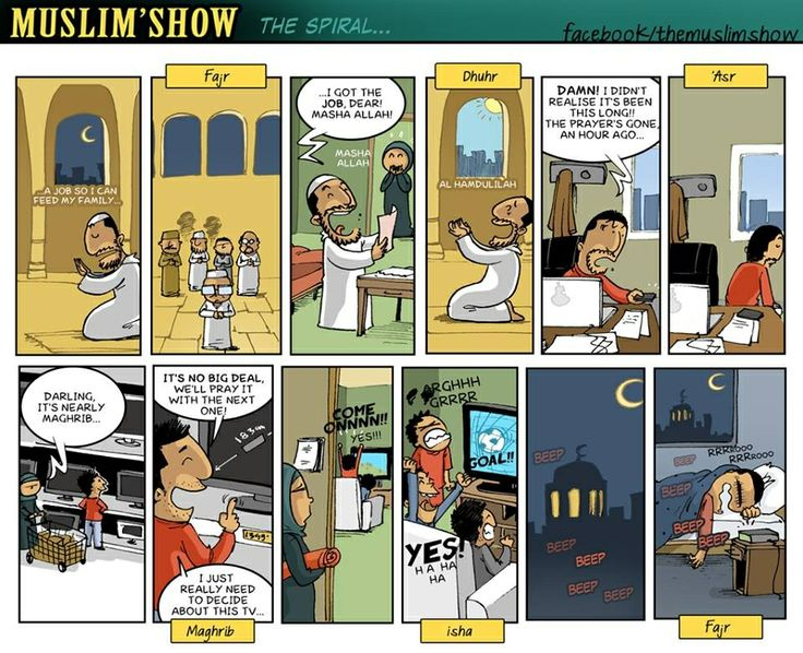 The Spiral.. #Muslim Show-when Allah gives someone what they want, they drift away instead of thanking
