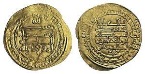 Islamic, Abbasid Caliphate. Al-Muqtadir ...