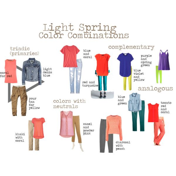 Light <b>Spring</b> Color Combinations в 2019 г. | color | Женская мода ...