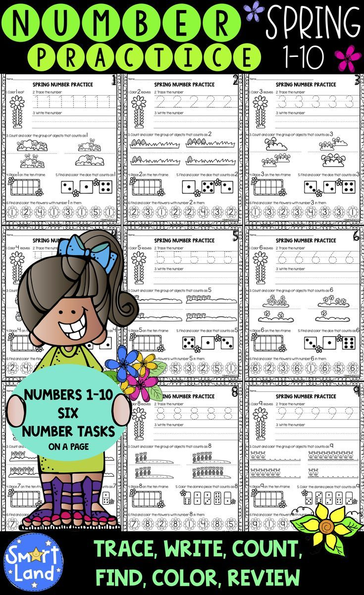 Number Practice 1 10 Spring Edition Distance Learning Teaching Math Elementary Kindergarten Lesson Plans Math Number Activities [ 1201 x 735 Pixel ]