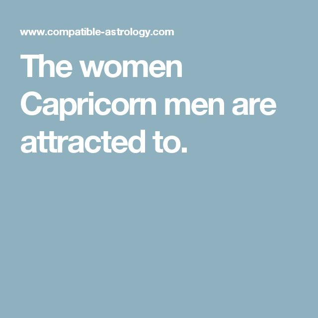 The women Capricorn men are attracted to.