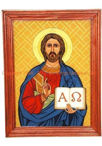 AllThingsUkrainian.com Icon # UA078020