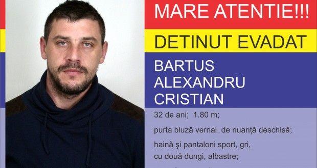 Detinutul care a evadat din arestul IPJ Cluj, dat in urmarire nationala. | deCluj.ro | Stiri din Cluj, Ziar din Cluj, de Cluj