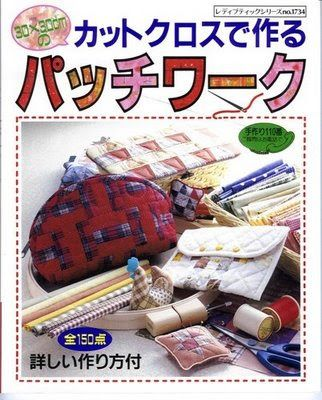Patch japones - divania aparecida nogueira nogueira - Picasa Web Albums