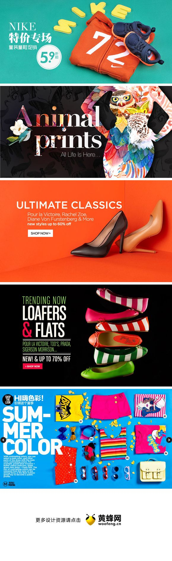 These examples of web banners are effective because of the bright and contrasting colours. as well as the patterns in them, each relating to the different product being showcased. The typography is also effective because the the proportion and composition of them. they catch your eye and are set in an area where your eye automatically goes to. - EK