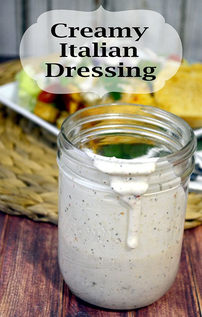 This Creamy Italian Dressing  is so easy to make and delicious.#MangiaTonight #CollectiveBias ad