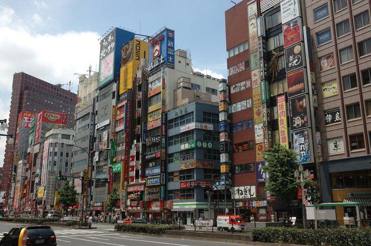7506_Tokyo_Shinjuku.jpg (1920×1277)