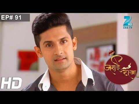 Zee tv drama serial | Jamai Raja - episode 91 | This story is aired on  zee tv on 4 august 2014 is was produced by Akshay Khumar