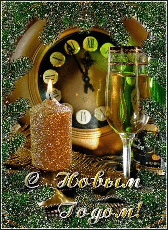 С Новым годом!!! | Зимняя сказка | Постила