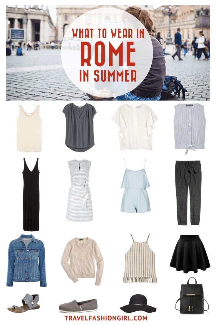 Planning a trip to Rome, Italy in the Summer? Use this packing list to help you pack light for your trip. Click here for a comprehensive packing list for Italy in the Summer. | TravelFashionGirl.com