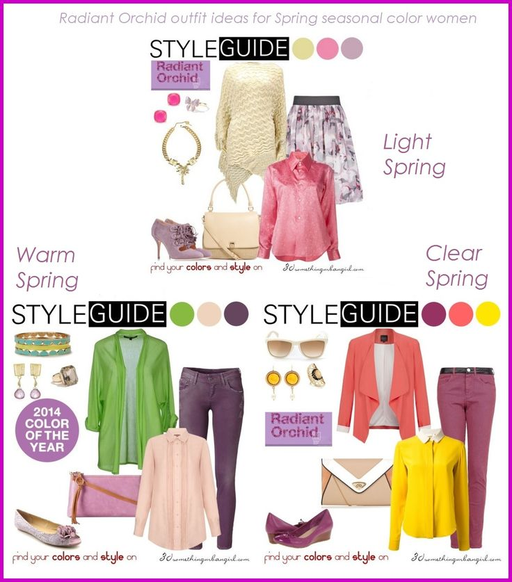 radiant orchid outfit ideas for every seasonal color women