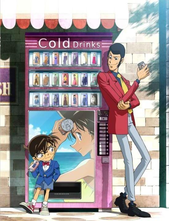 Lupin the 3rd Vs Detective Conan