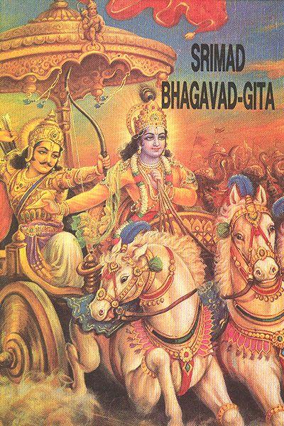 Buy srimad bhagbat gita book online at best prices in Baghbazar,Kolkata