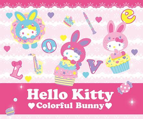 画像5: Hello Kitty カラフルバニー(テナーサックス&バスクラリネット兼用)リードケース