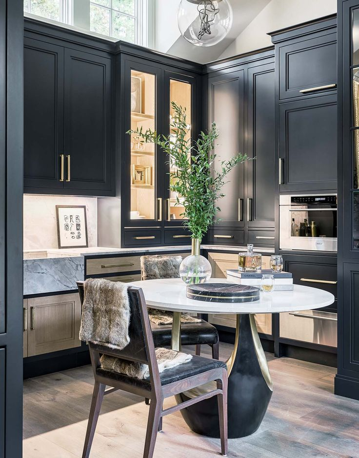 First Look Home for the Holidays Showhouse 2019 Country
