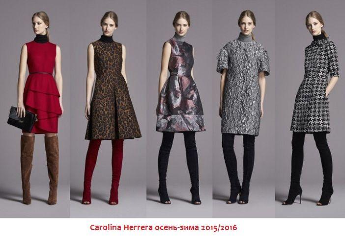 модные платья осень 2015 фото, модные платья зима 2016 фото, мода платья, модные тенденции, короткие и длинные платья