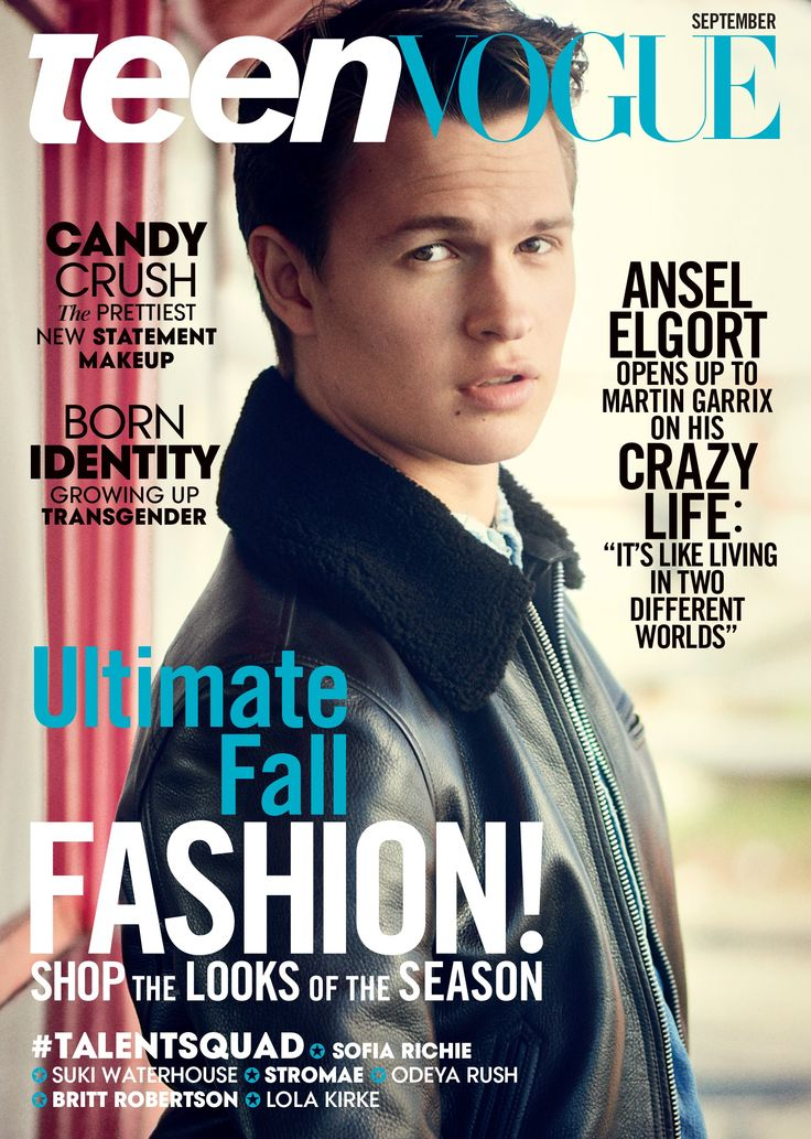 110 Best From TeenVogue.com Images On Pinterest