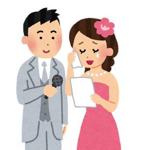 手紙と同じフレーズを色紙に書いてプレゼント♪ 披露宴で読む「花嫁から両親への手紙」の参考アイデア。