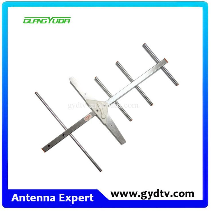 Outdoor HDTV Antenna Remote Controlled Rotation High Band Super Long Range