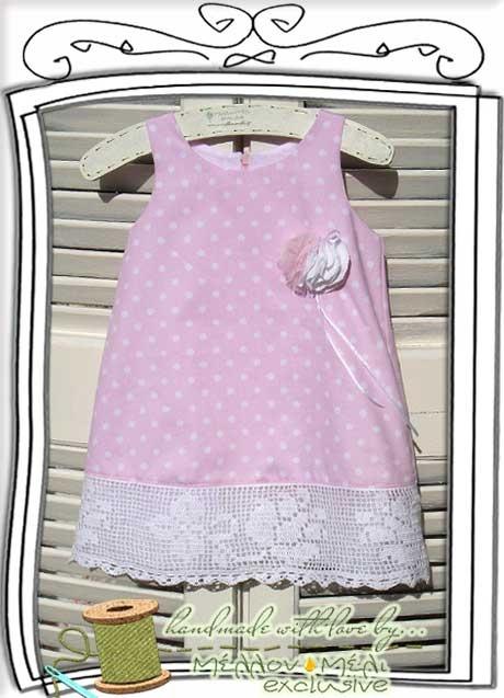 """Βαπτιστικό φόρεμα """"Meredith"""" ΜέλλονΜέλι Exclusive"""